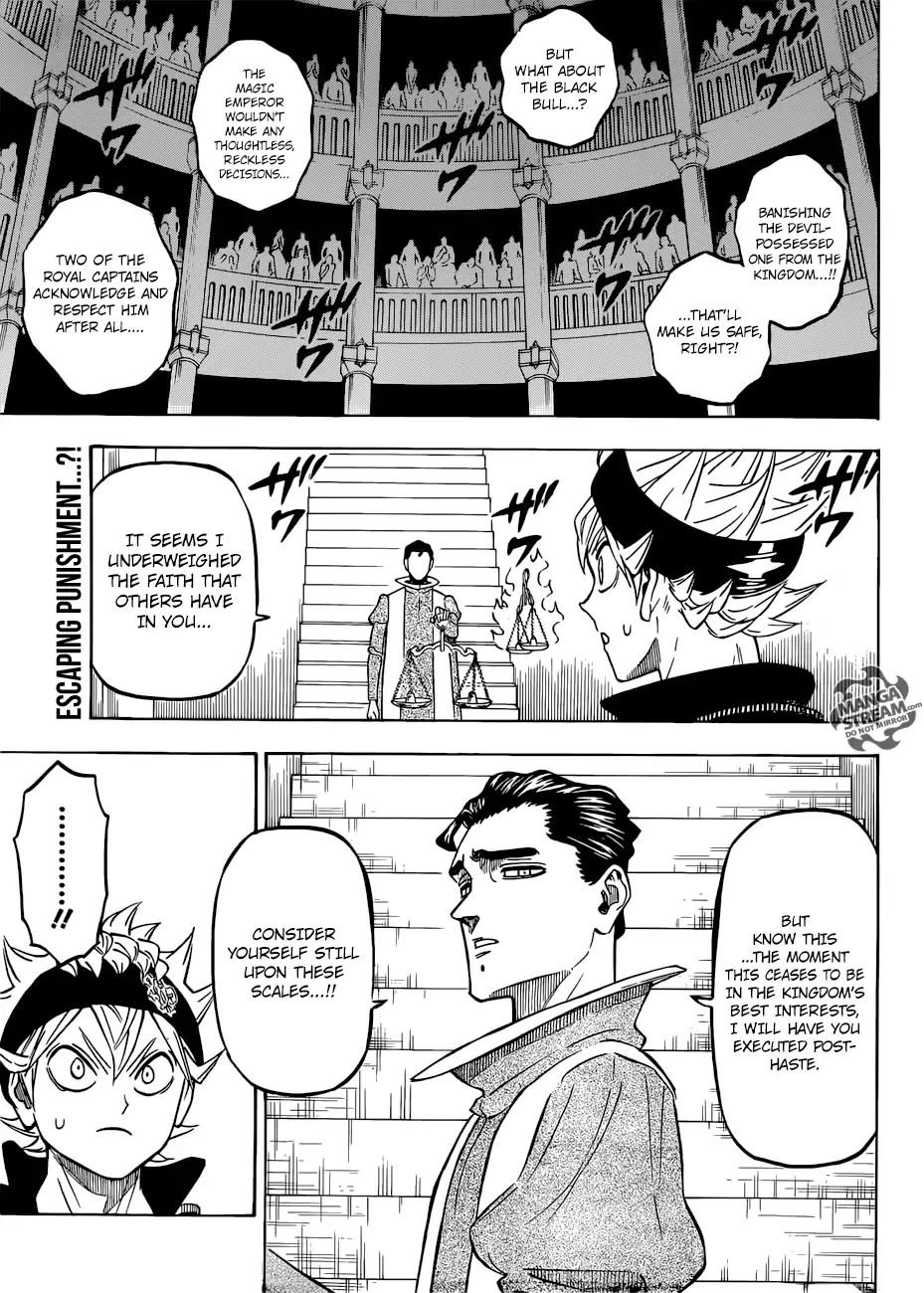 Manga S Love - Chapter 220 Page 1