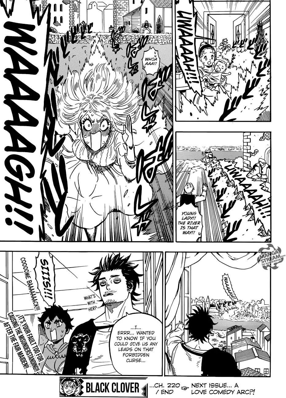 Manga S Love - Chapter 220 Page 16