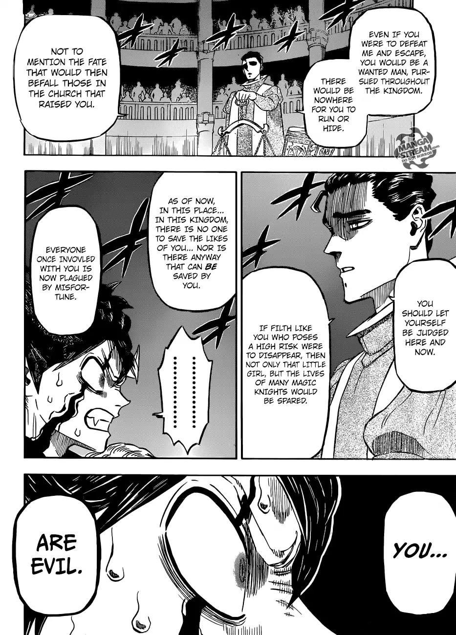 Manga S Love - Chapter 218 Page 9