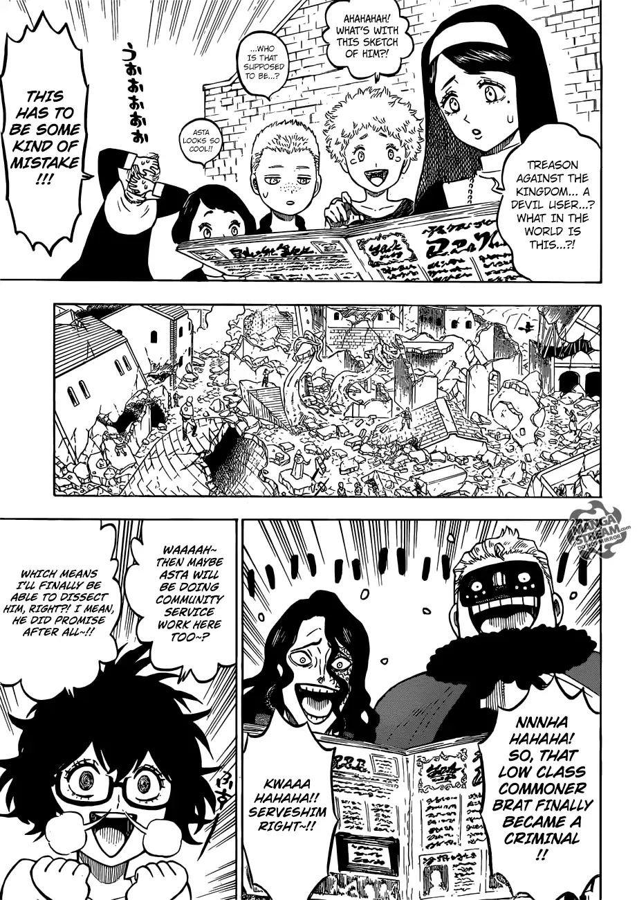 Manga S Love - Chapter 218 Page 4