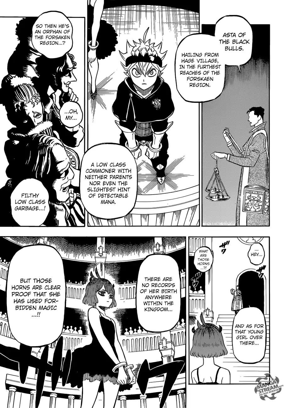 Manga S Love - Chapter 217 Page 7