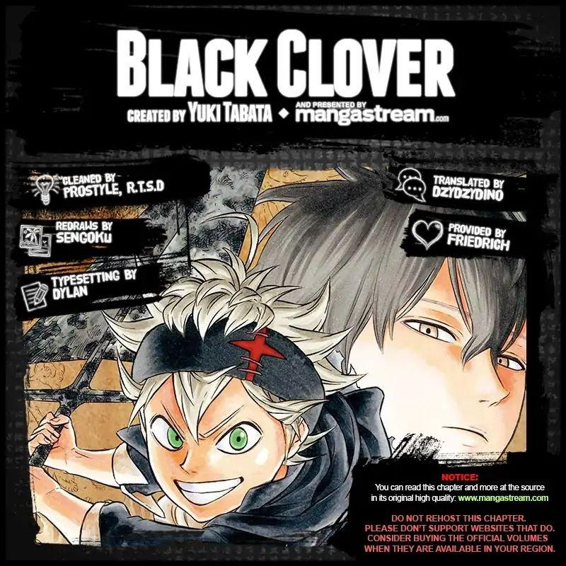 Manga S Love - Chapter 217 Page 2