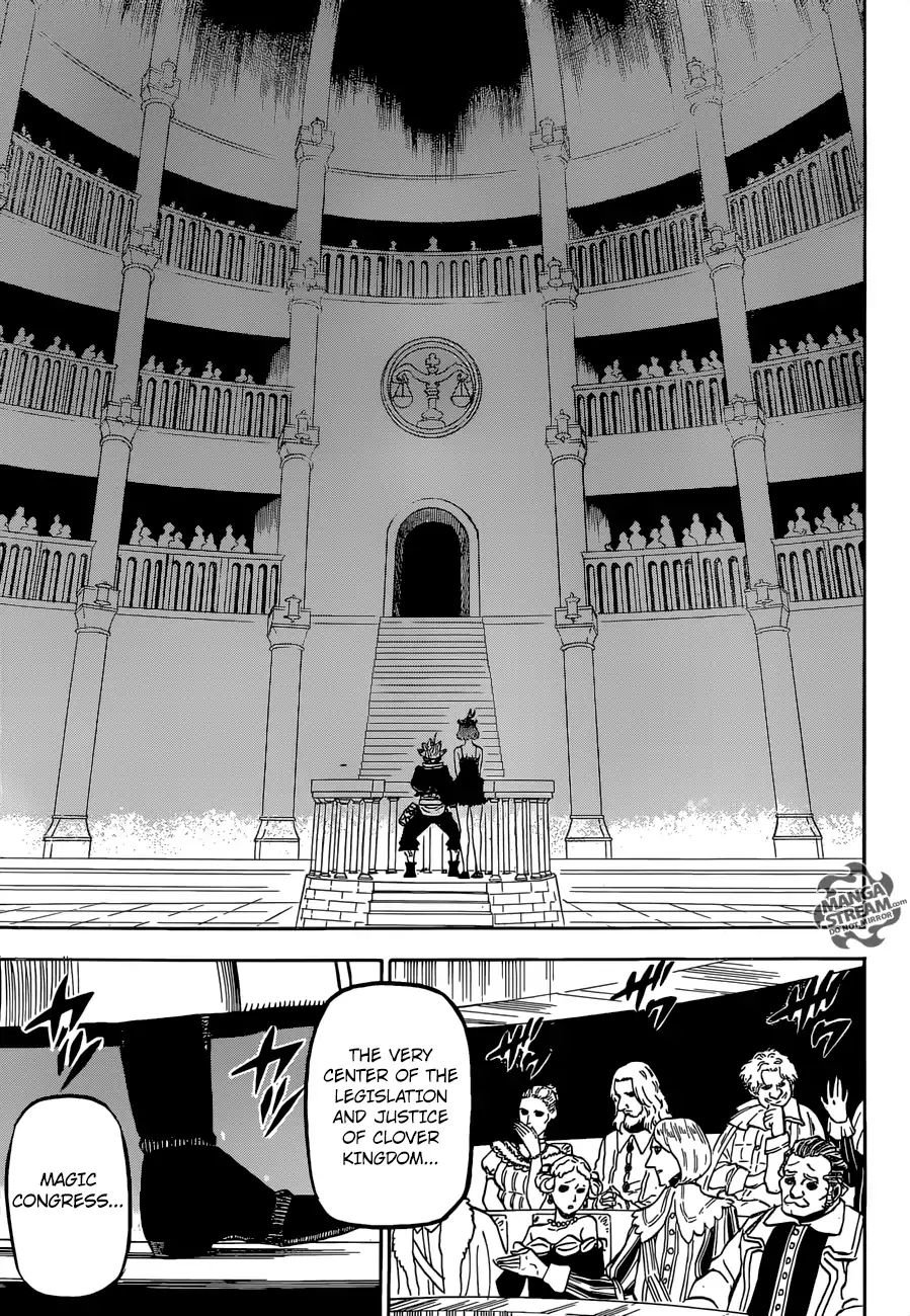 Manga S Love - Chapter 217 Page 5