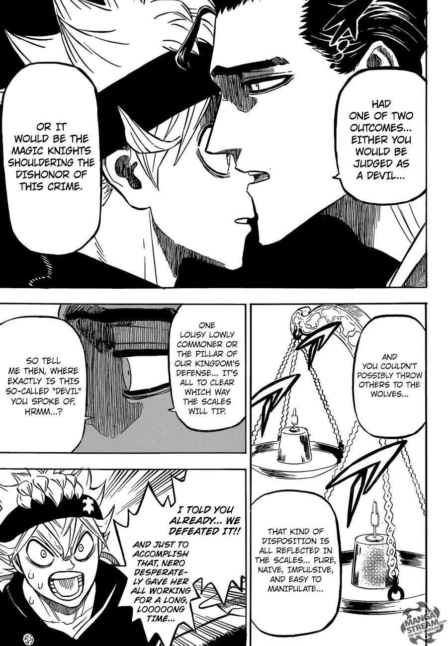 Manga S Love - Chapter 217 Page 9