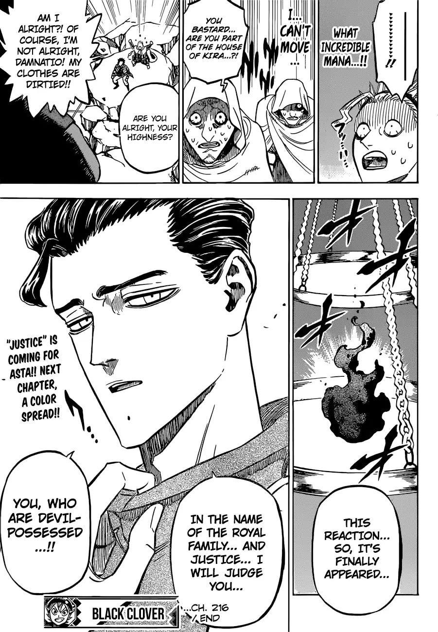 Manga S Love - Chapter 216 Page 16