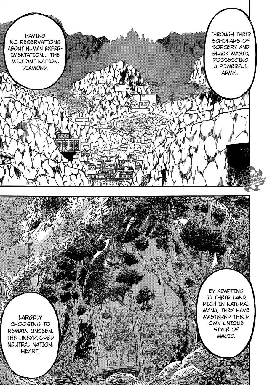 Manga S Love - Chapter 216 Page 6