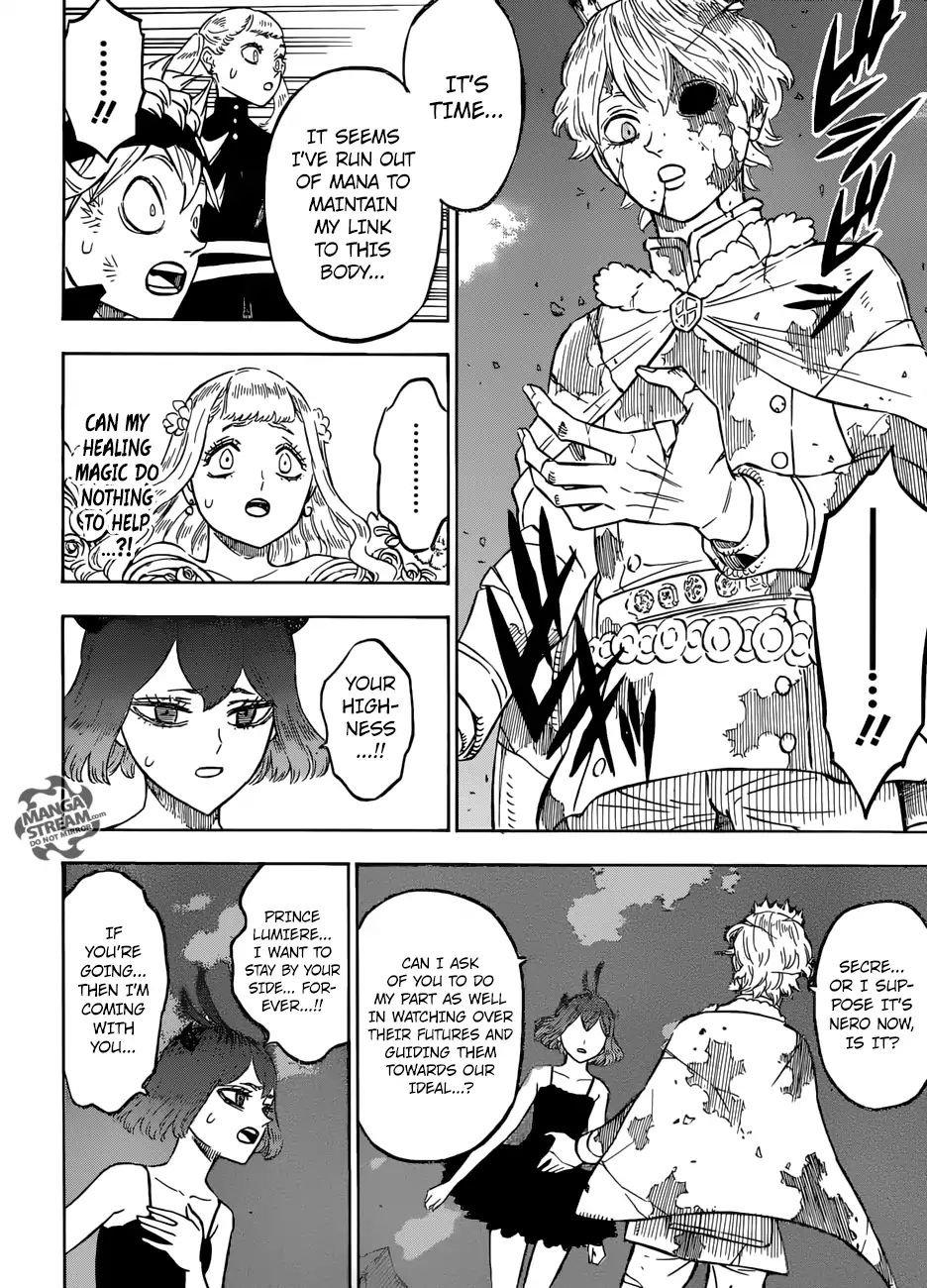 Manga S Love - Chapter 214 Page 11