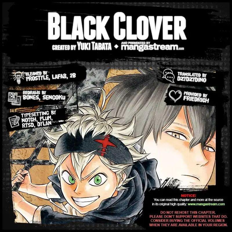 Manga S Love - Chapter 214 Page 2