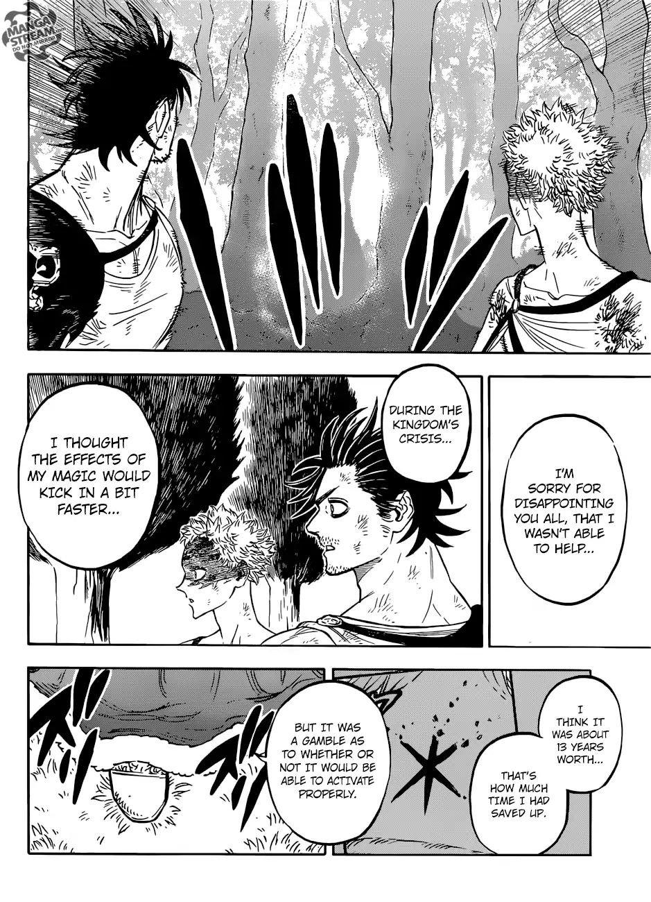 Manga S Love - Chapter 214 Page 15