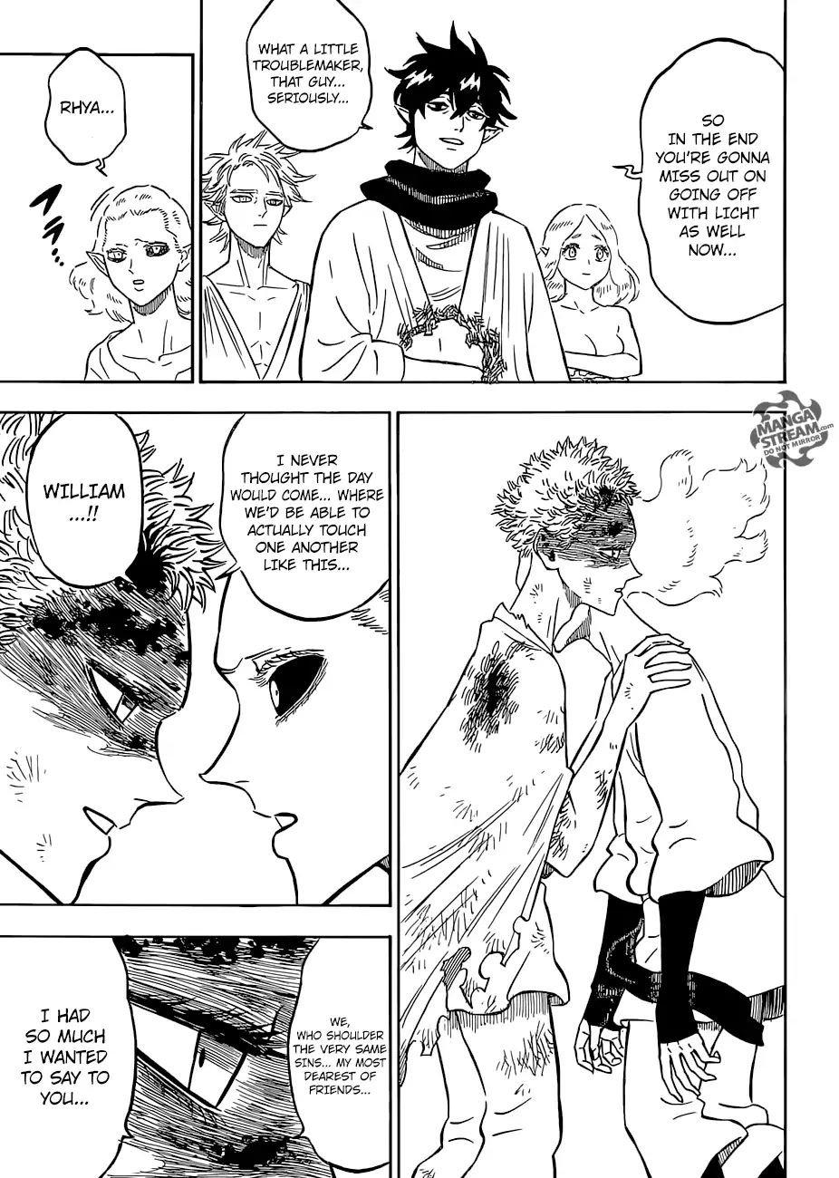 Manga S Love - Chapter 214 Page 6