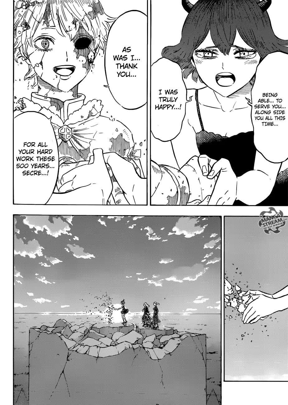 Manga S Love - Chapter 214 Page 13