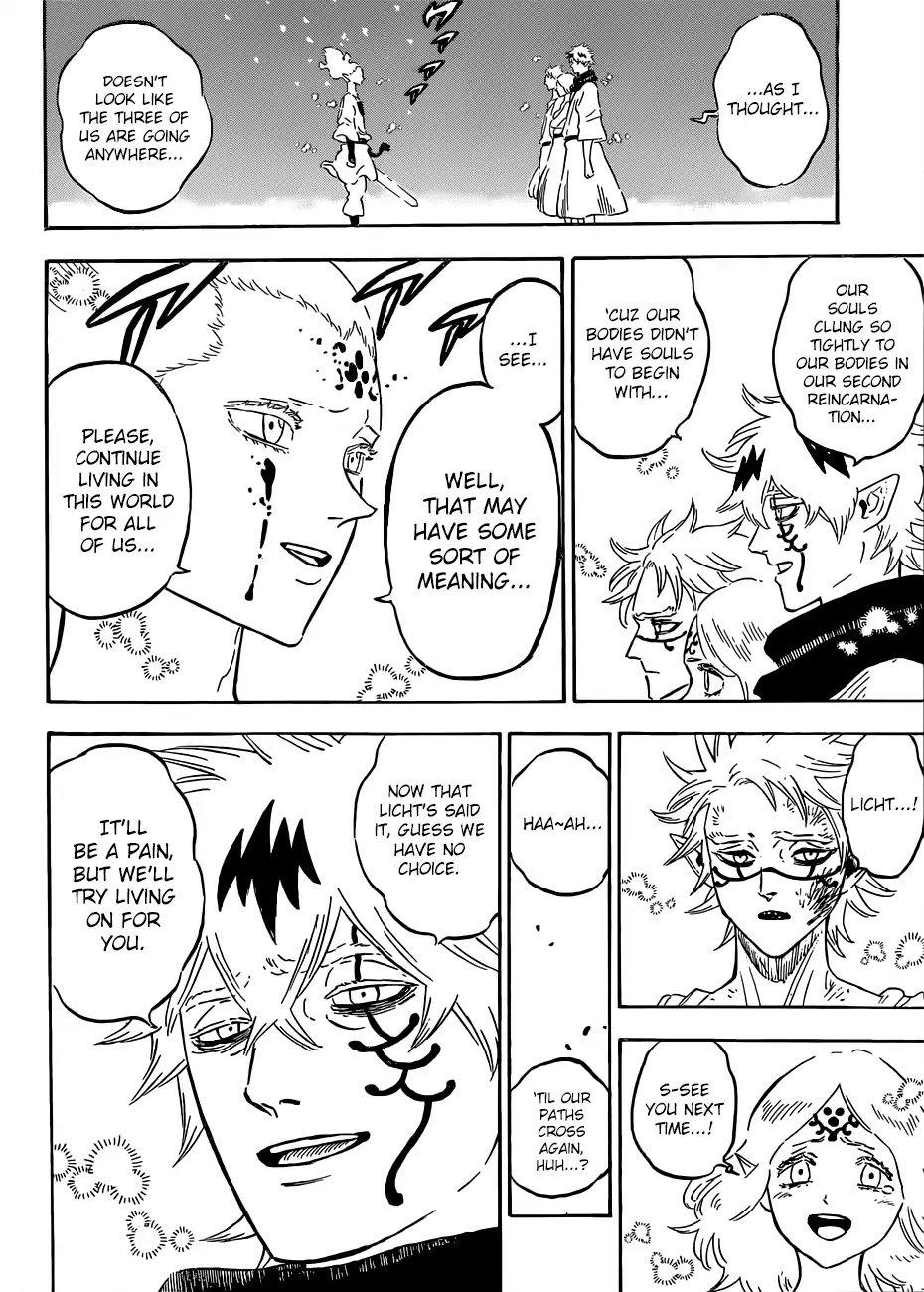 Manga S Love - Chapter 213 Page 12