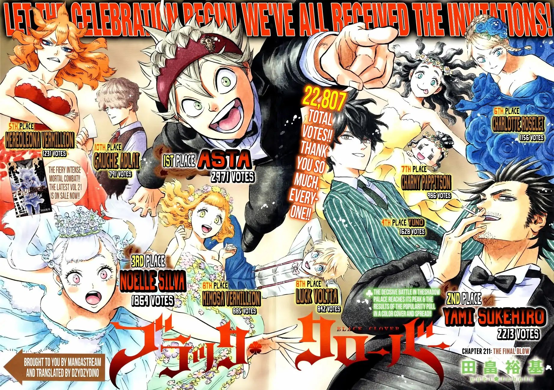 Manga S Love - Chapter 211 Page 4