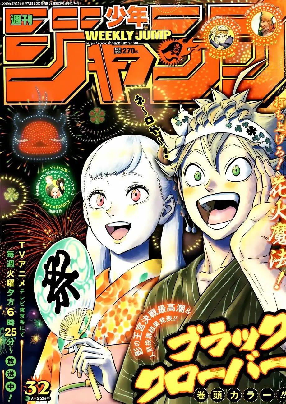 Manga S Love - Chapter 211 Page 1