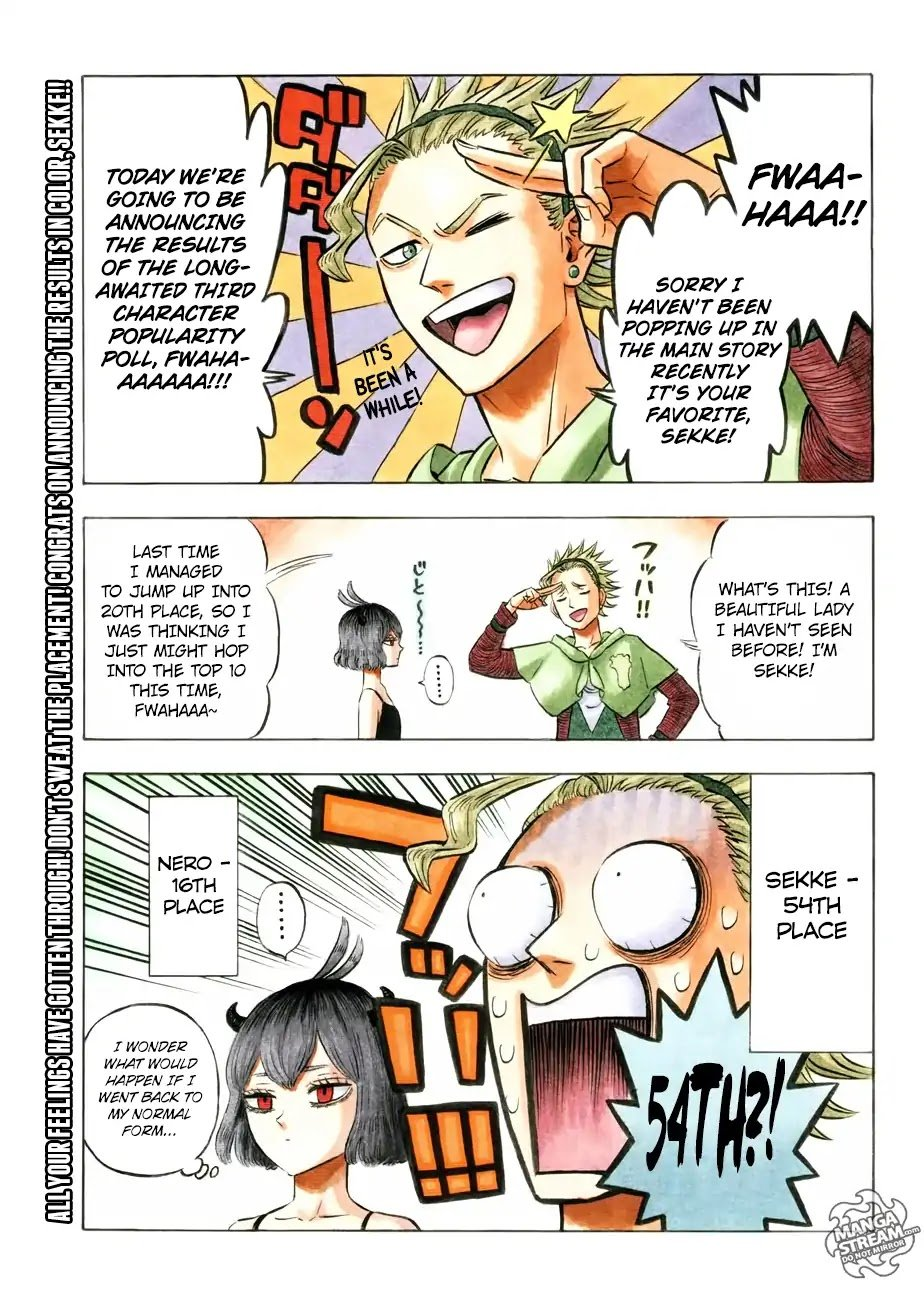 Manga S Love - Chapter 211 Page 3
