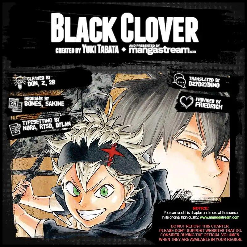 Manga S Love - Chapter 211 Page 2