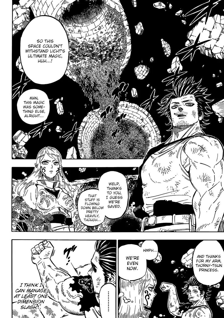 Manga S Love - Chapter 208 Page 3