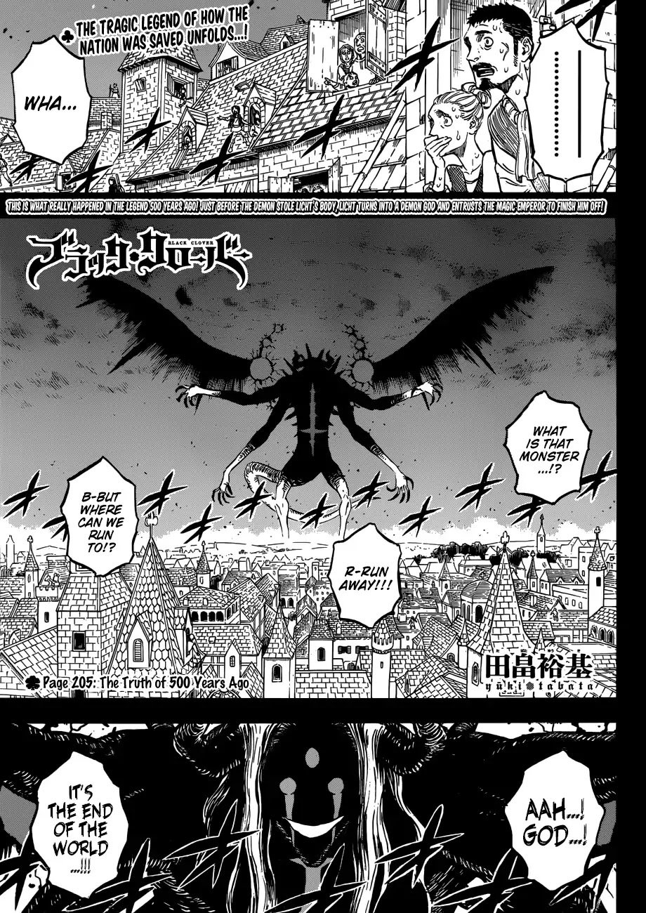 Manga S Love - Chapter 205 Page 1