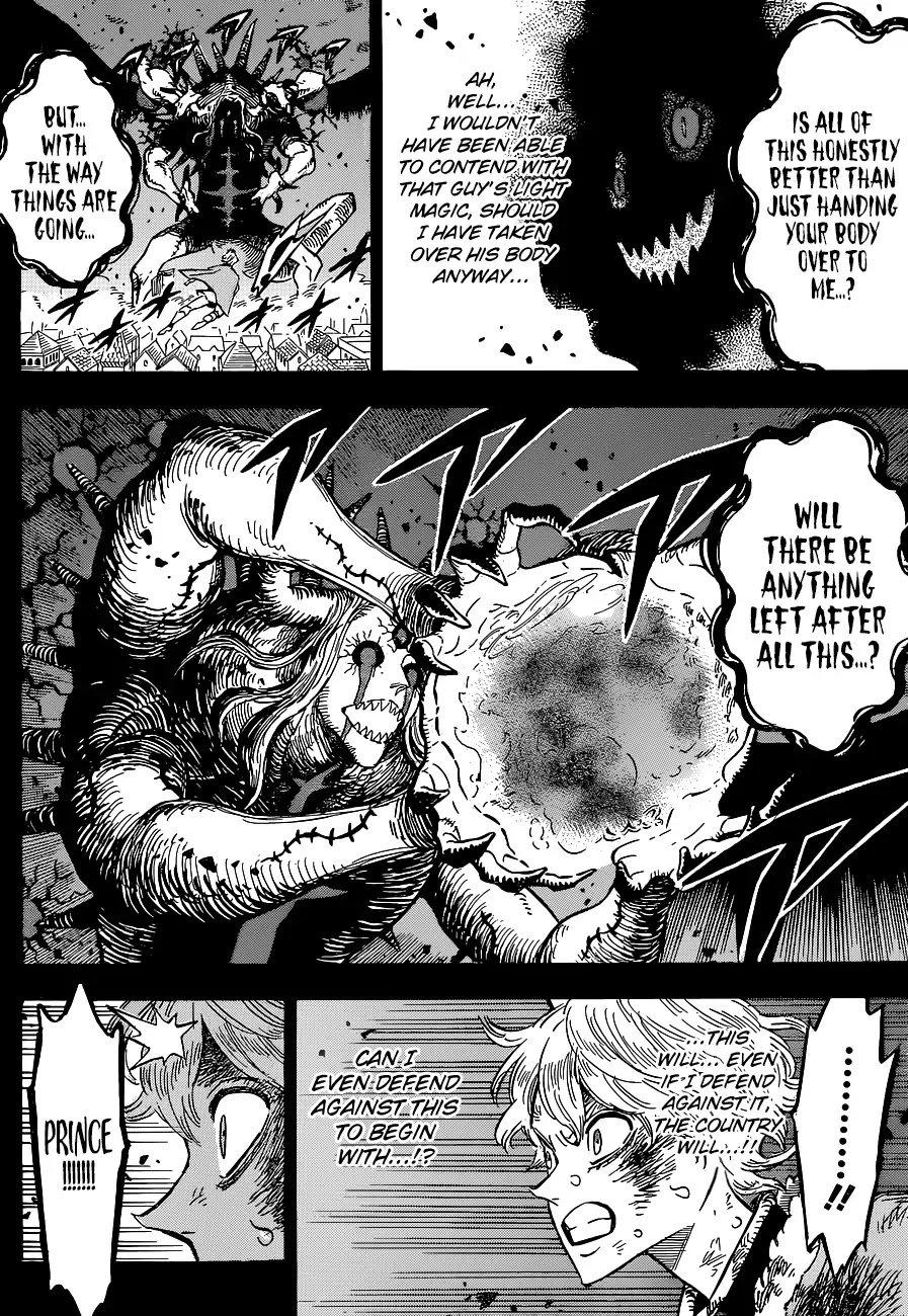 Manga S Love - Chapter 205 Page 6