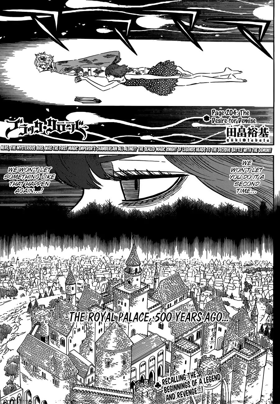 Manga S Love - Chapter 204 Page 1