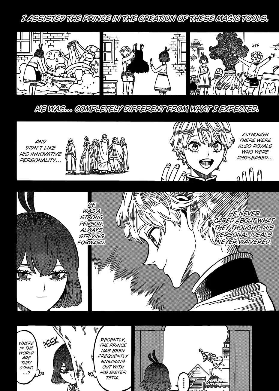 Manga S Love - Chapter 204 Page 5