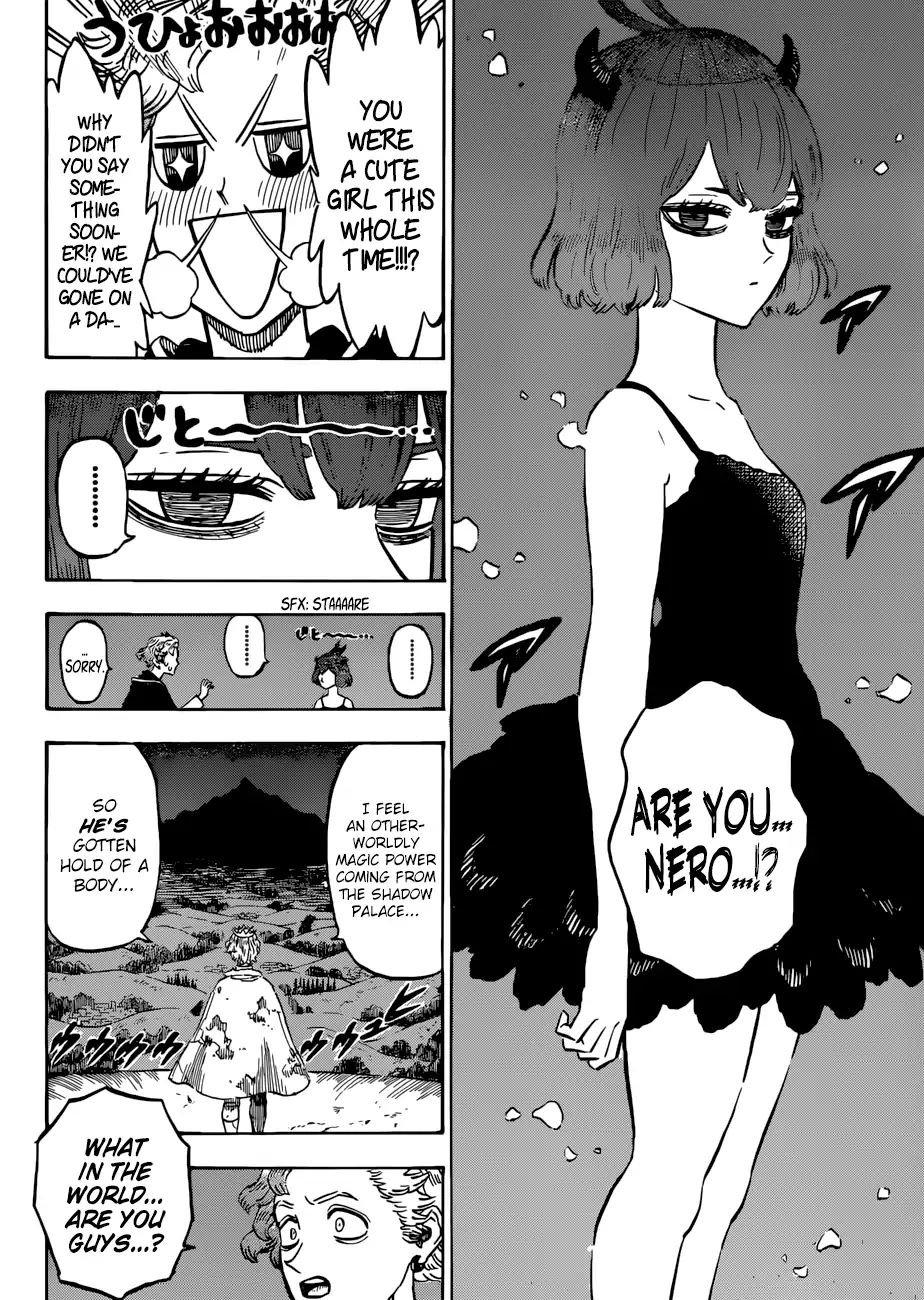 Manga S Love - Chapter 203 Page 12