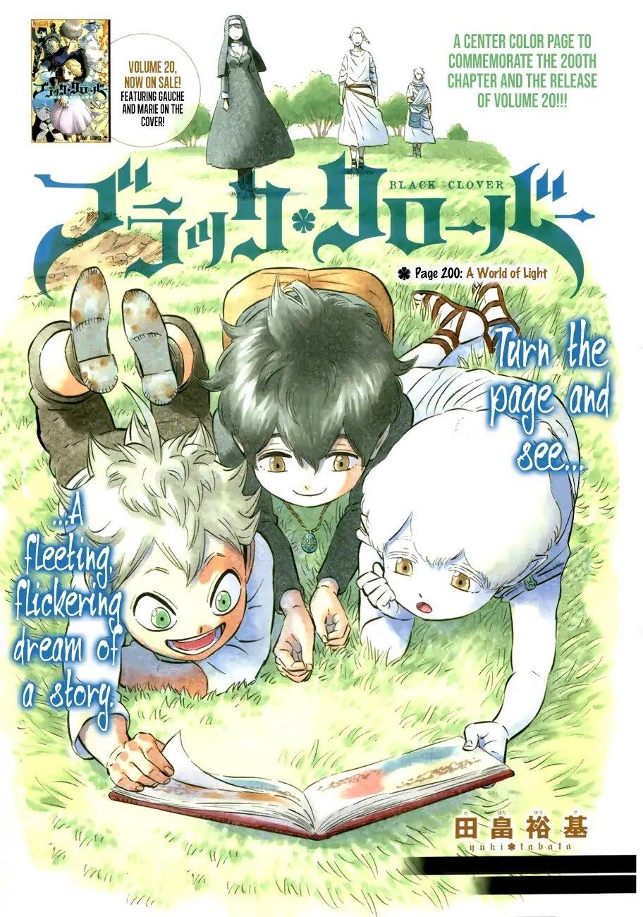 Manga S Love - Chapter 200 Page 1