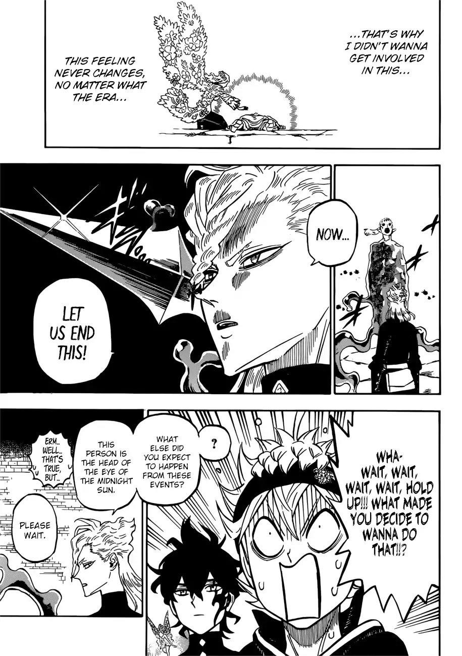 Manga S Love - Chapter 200 Page 5