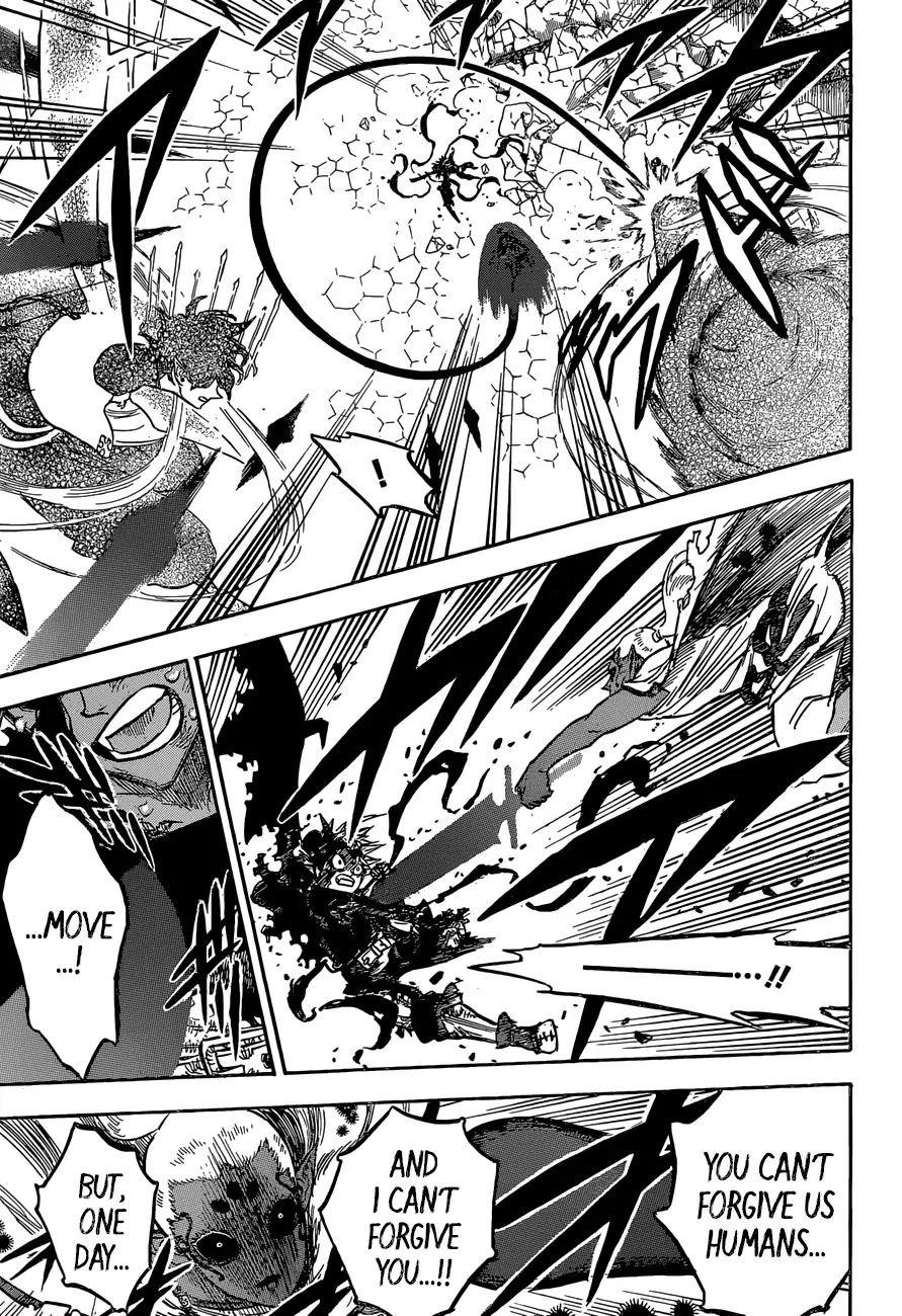 Manga S Love - Chapter 198 Page 14