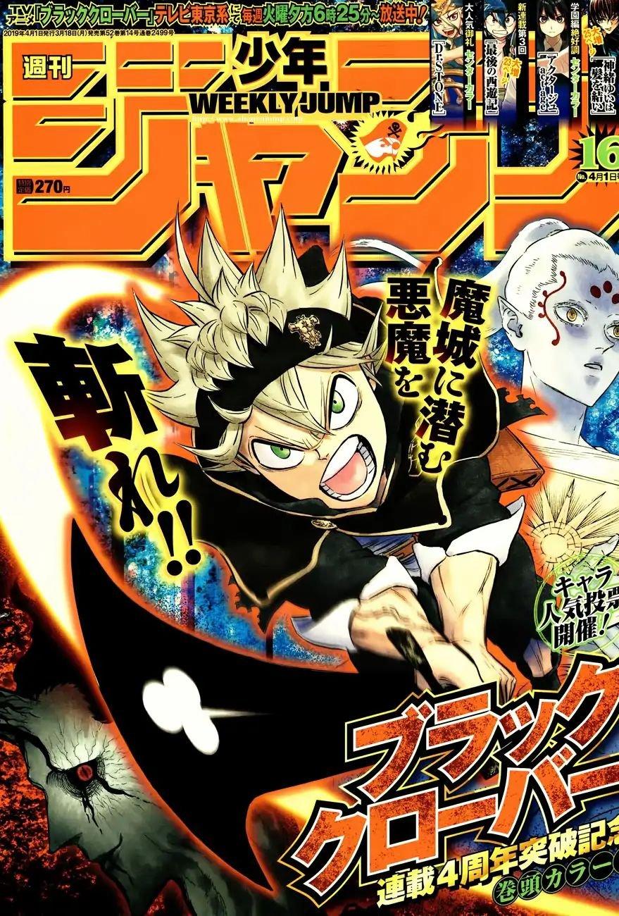 Manga S Love - Chapter 197 Page 1