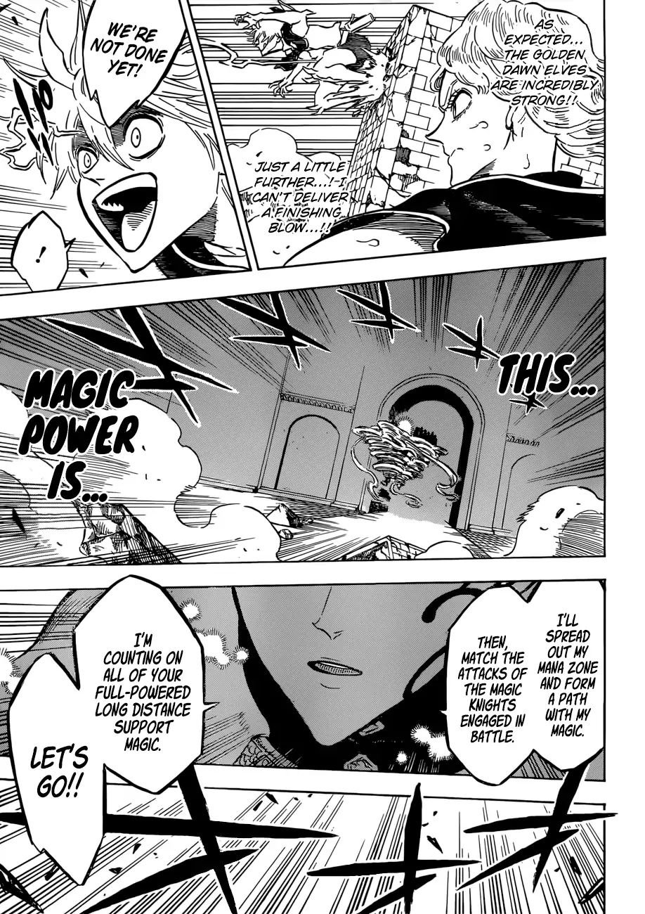 Manga S Love - Chapter 193 Page 9