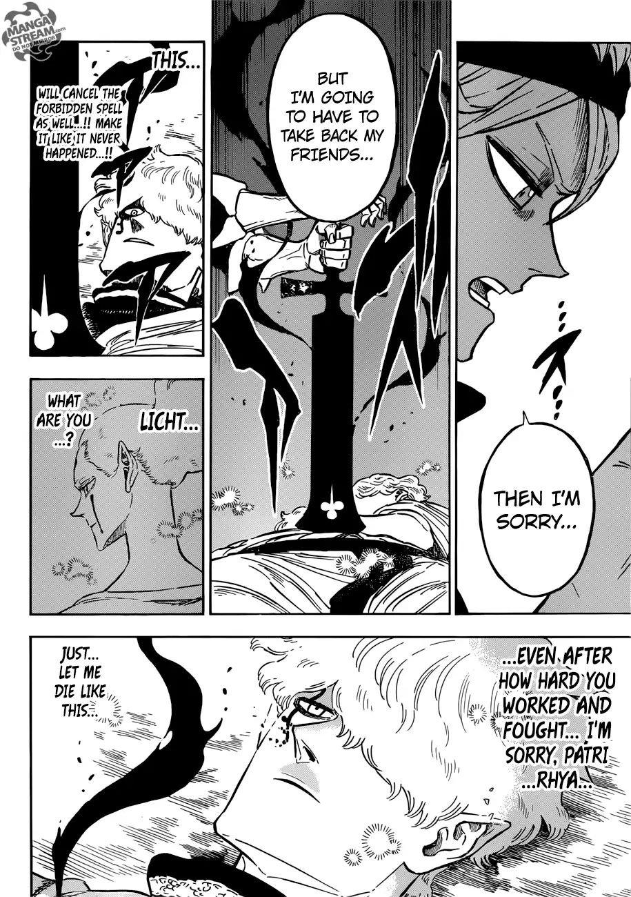 Manga S Love - Chapter 189 Page 9