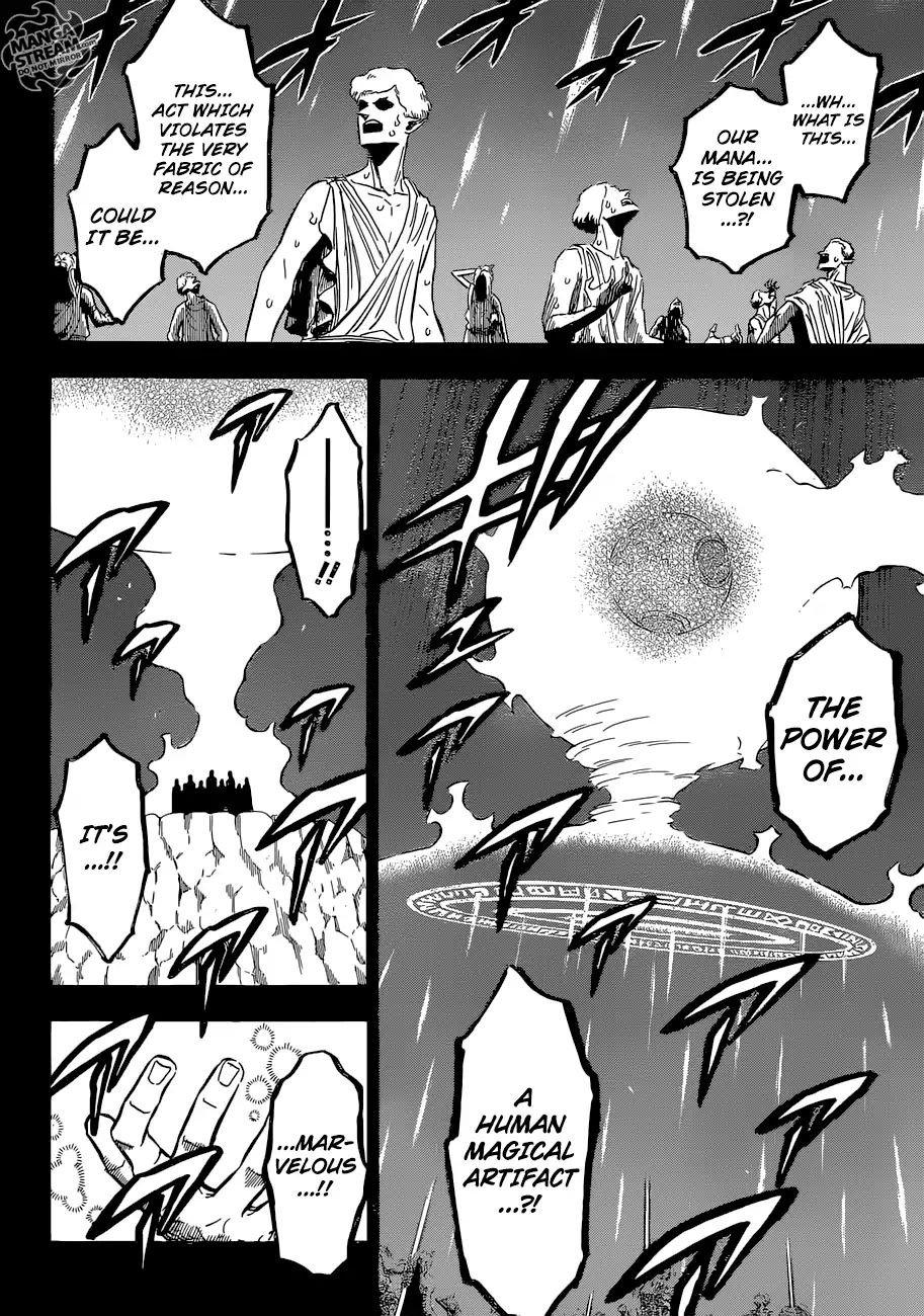 Manga S Love - Chapter 189 Page 5