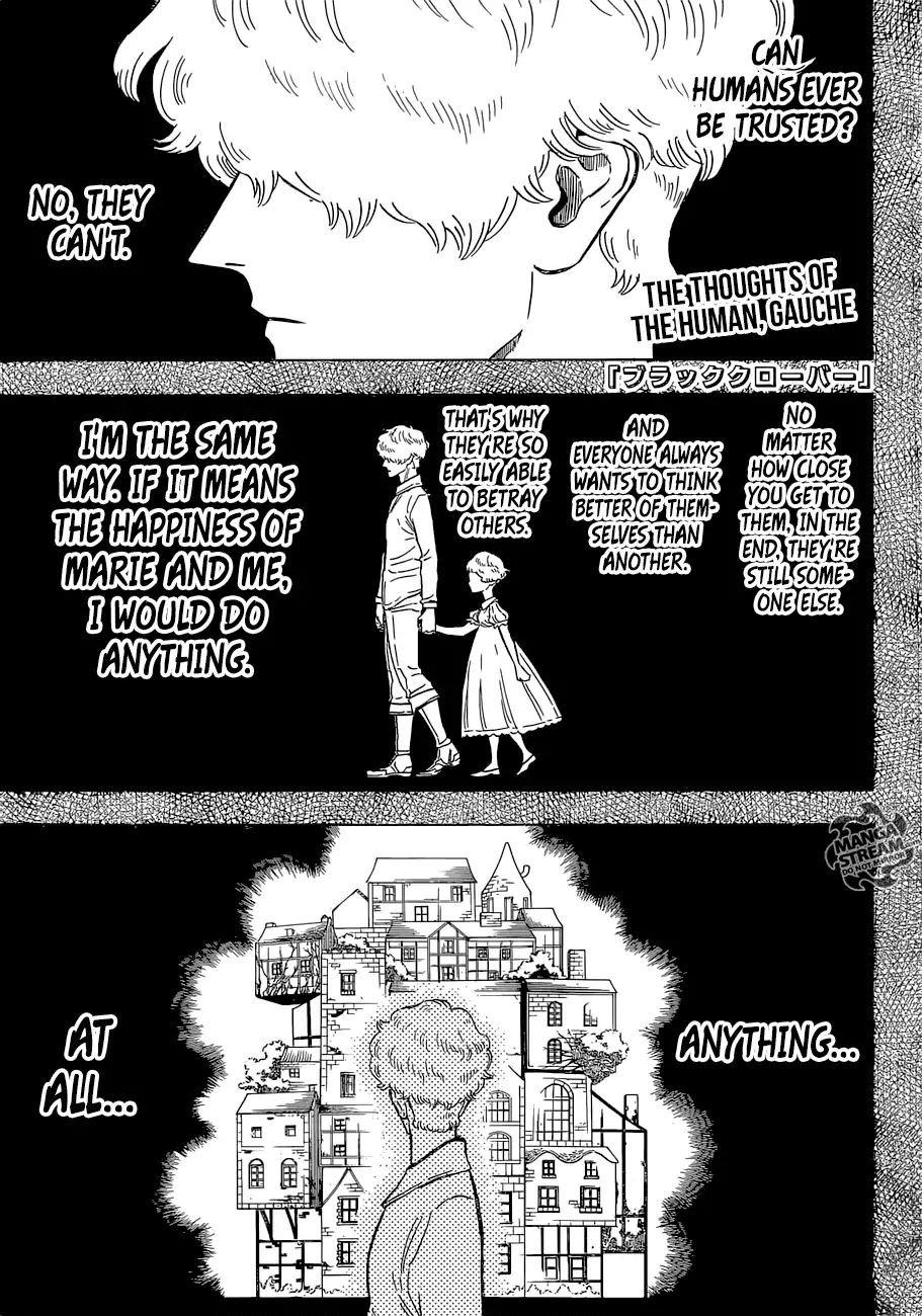 Manga S Love - Chapter 189 Page 1