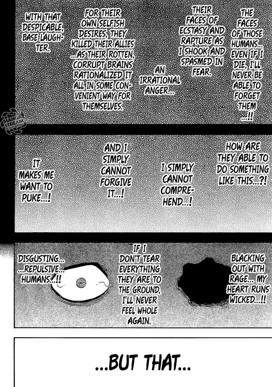 Manga S Love - Chapter 189 Page 7