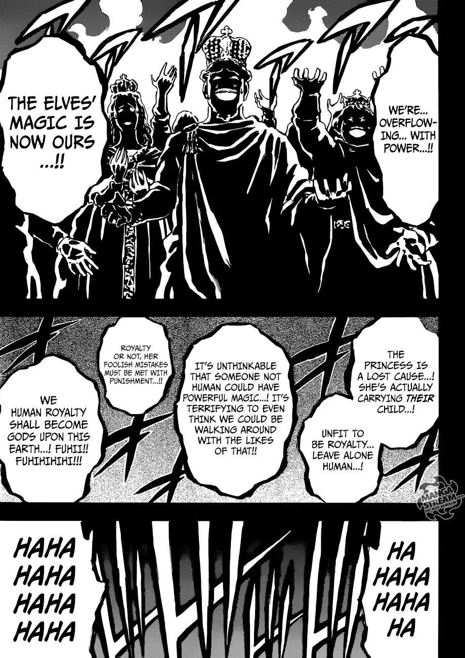 Manga S Love - Chapter 189 Page 6