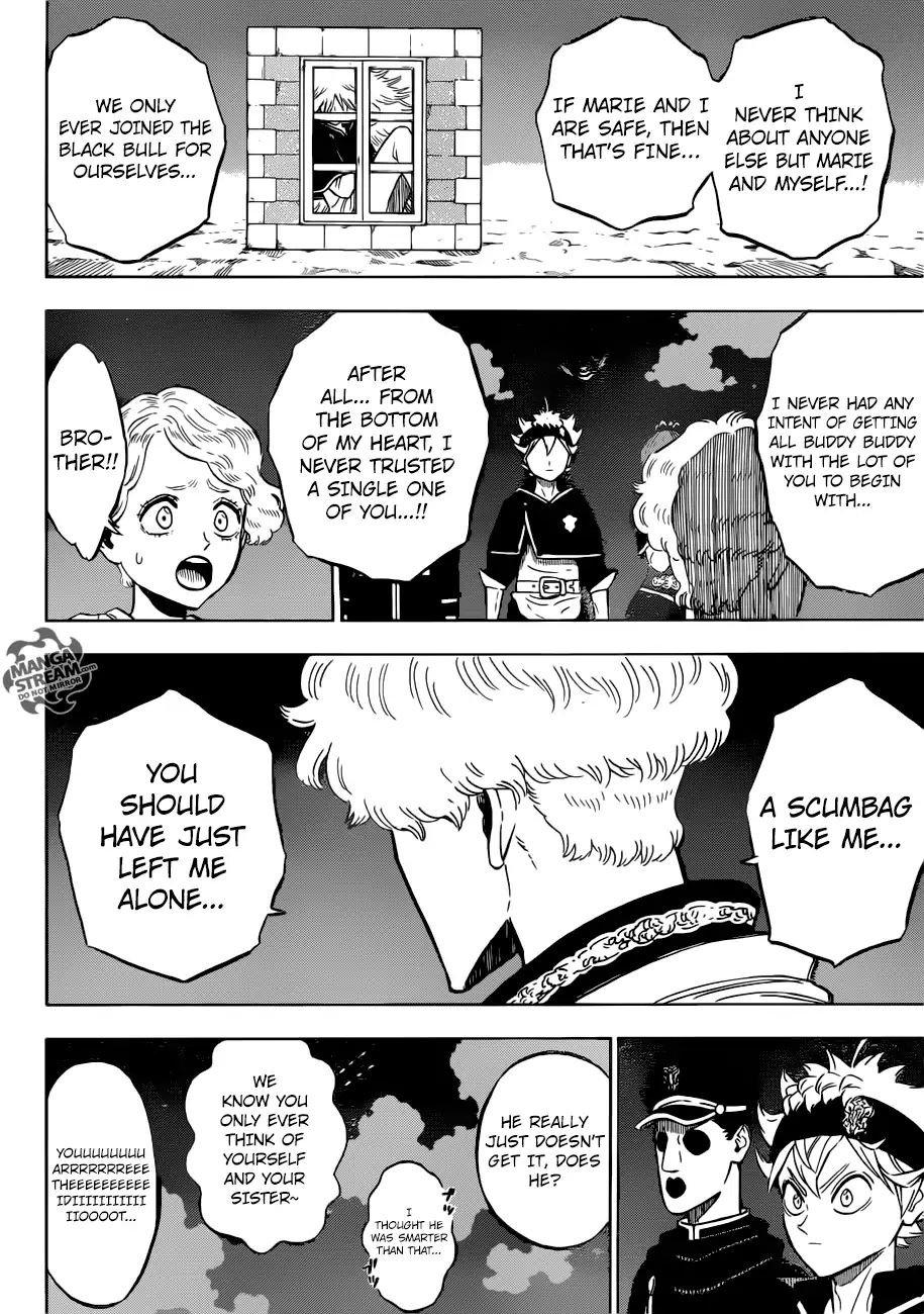 Manga S Love - Chapter 189 Page 13
