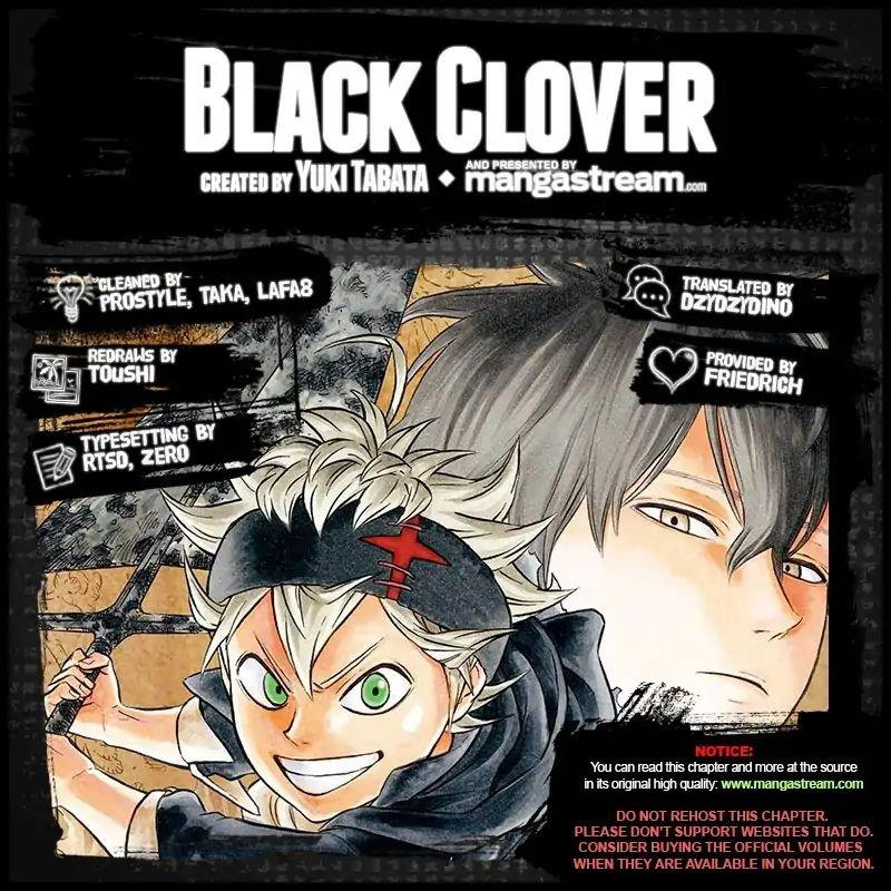 Manga S Love - Chapter 188 Page 2