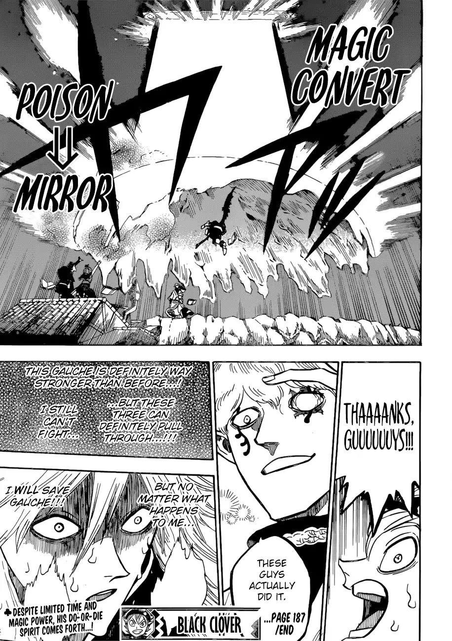 Manga S Love - Chapter 187 Page 14