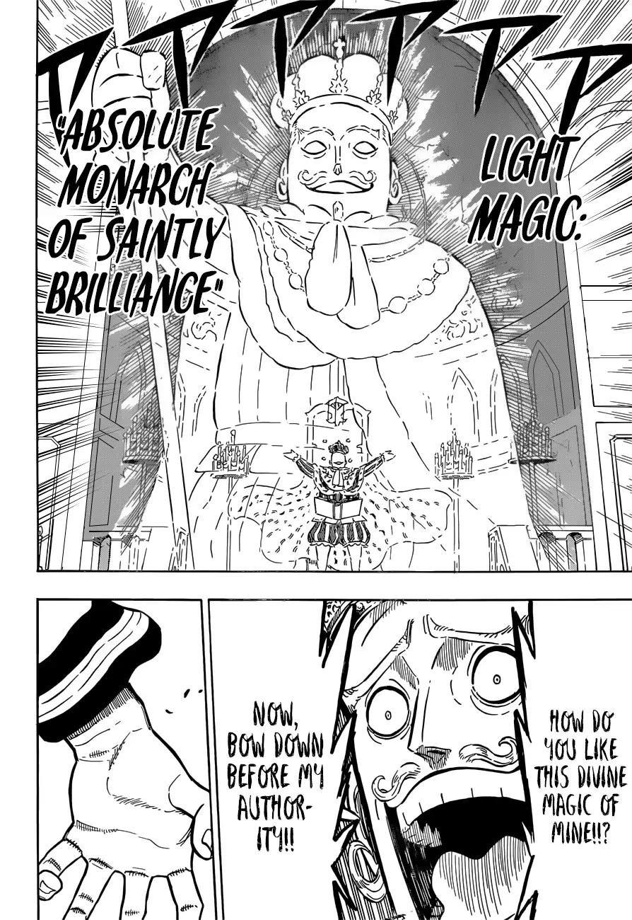 Manga S Love - Chapter 179 Page 9