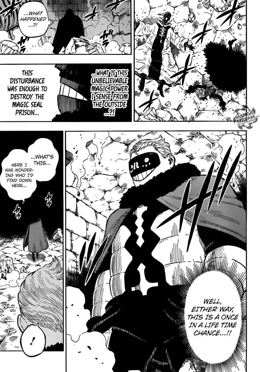 Manga S Love - Chapter 170 Page 8