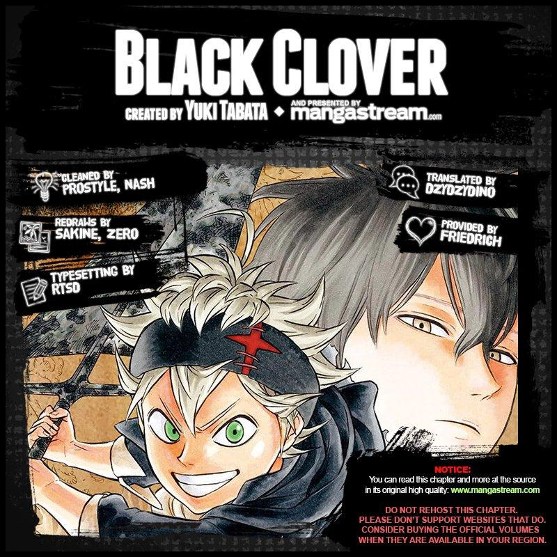Manga S Love - Chapter 170 Page 2