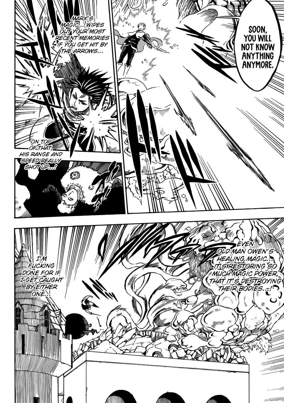 Manga S Love - Chapter 168 Page 7