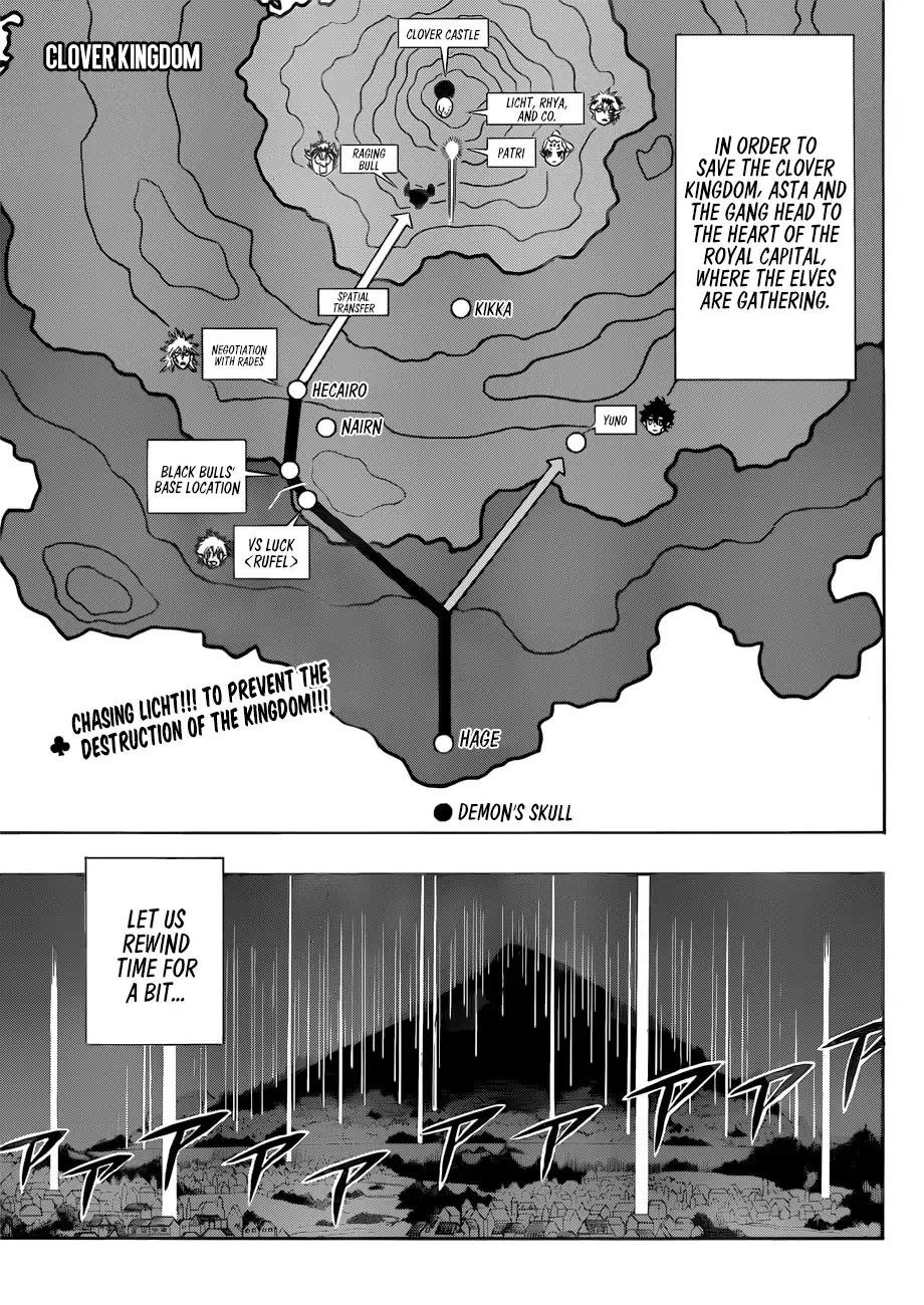 Manga S Love - Chapter 168 Page 1
