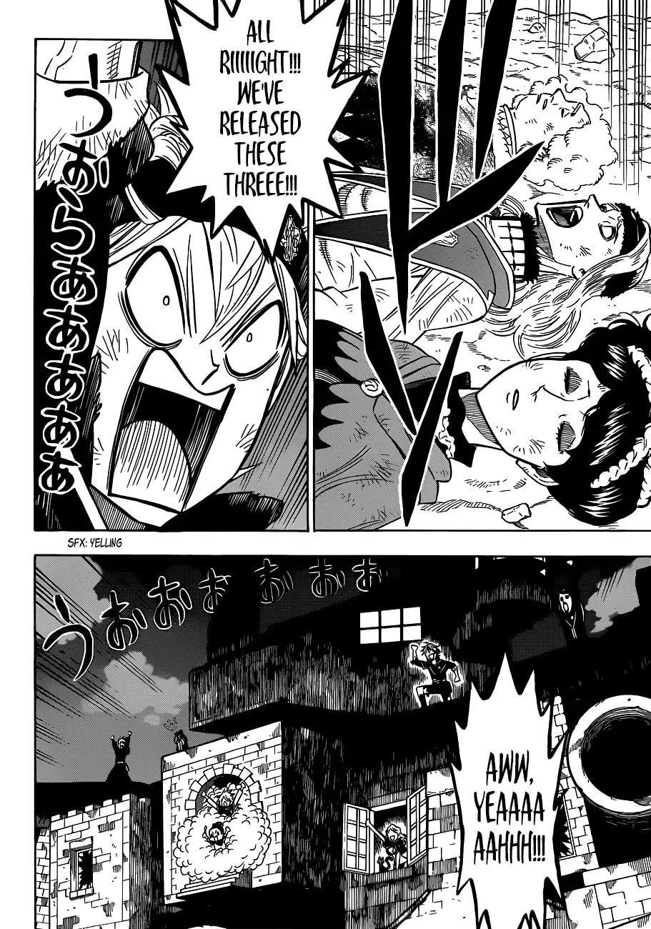 Manga S Love - Chapter 166 Page 15