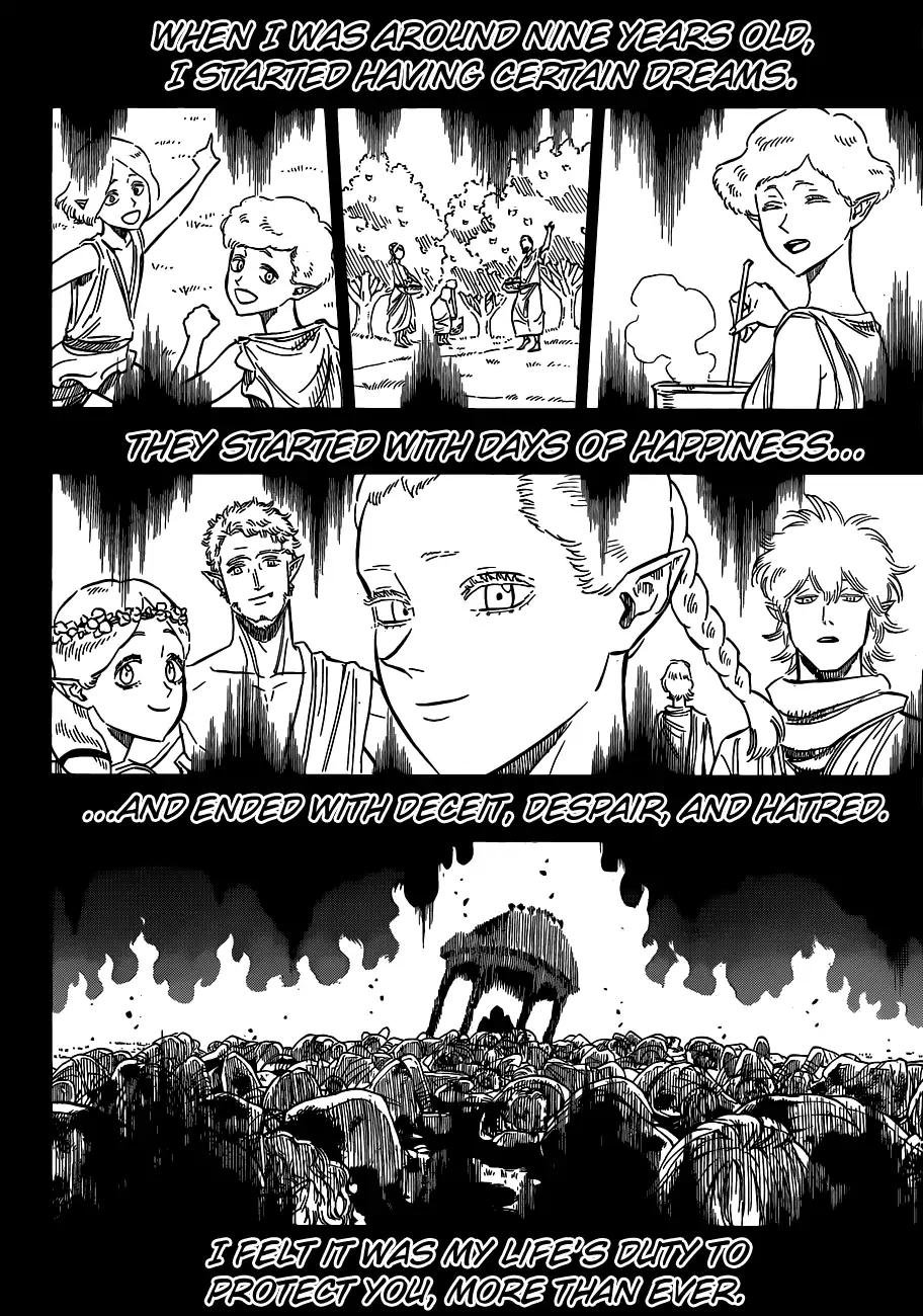 Manga S Love - Chapter 166 Page 3