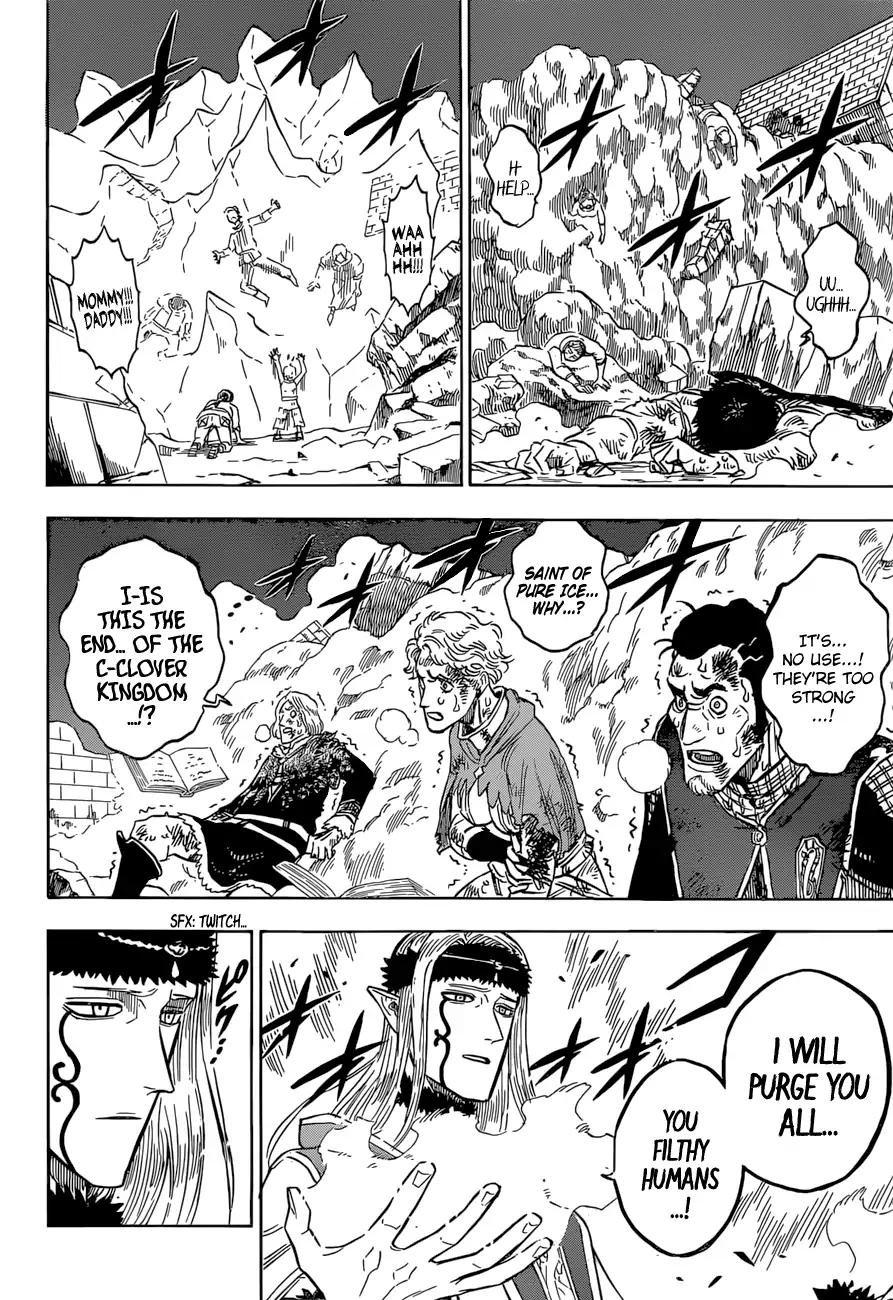 Manga S Love - Chapter 165 Page 4
