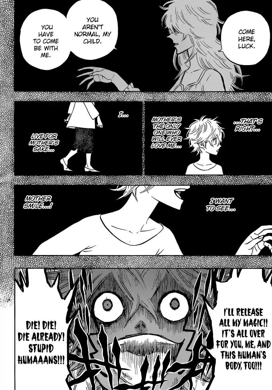 Manga S Love - Chapter 163 Page 5