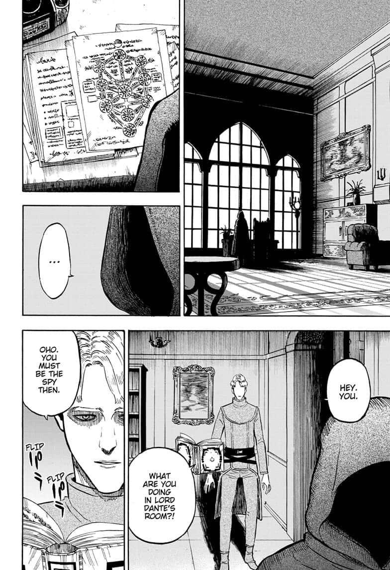 Manga S Love - Chapter 246 Page 12