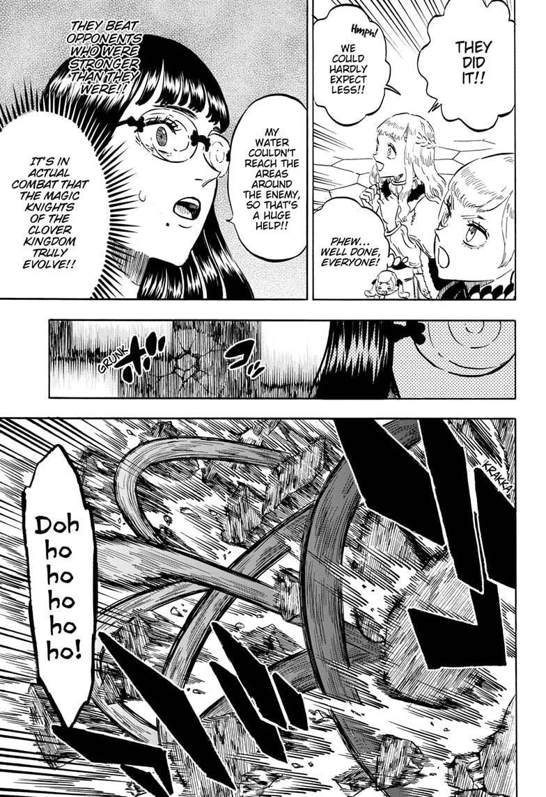 Manga S Love - Chapter 251 Page 5
